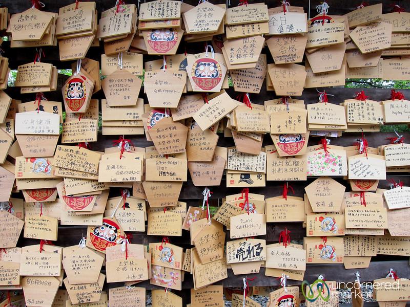Ema Boards in Japan