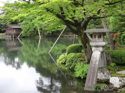 Kenrokuen Garden and Pond - Kanazawa, Japan