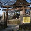 RTW Trip - Kanazawa, Japan