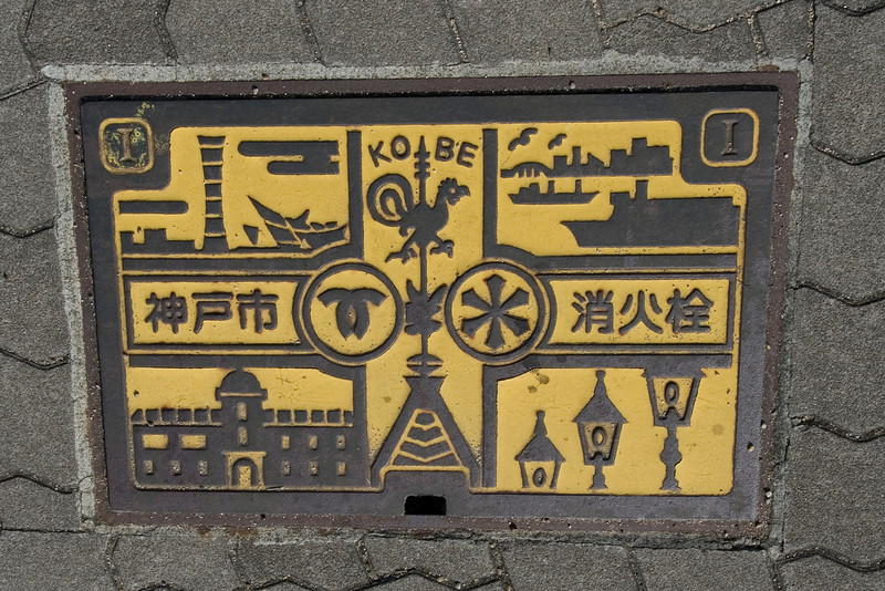 Artistic sewer cover spotted in Kobe, Japan