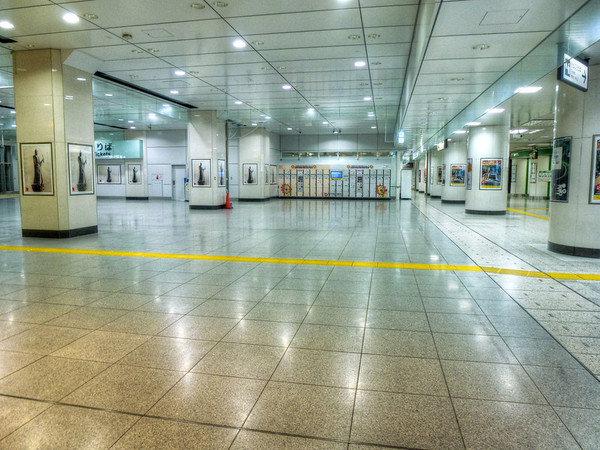 kobe japan train station