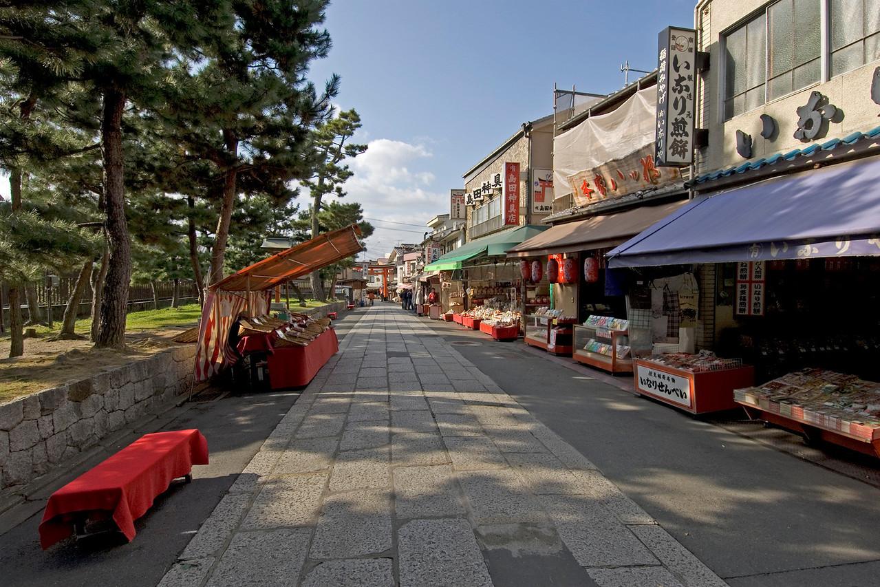Street Market Outside of Fushimi-inari  Shrine in Kyoto, Japan