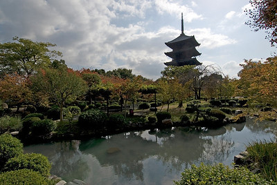 A pond and garden outside the Toji Temple in Kyoto, Japan