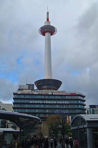 The central tower at the Kyoto Tower Hotel in Japan