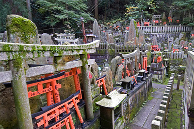 Details inside the Fushimi-inari Shrine in Kyoto, Japan