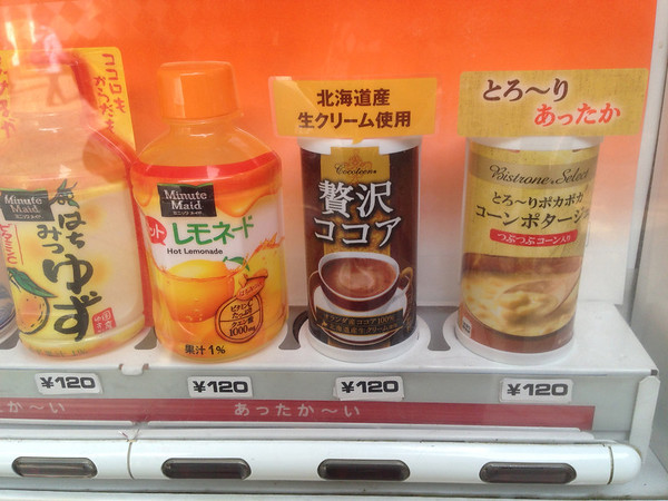 hot items - japanese vending machines