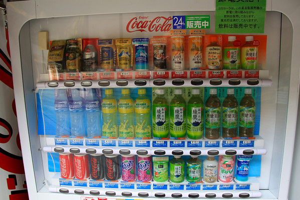 hot and cold items - japanese vending machines