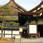 Nijo Castle – Kyoto, Japan – Photo