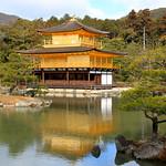 Kinkakuji (Temple of the Golden Pavilion) – Kyoto, Japan – Photo