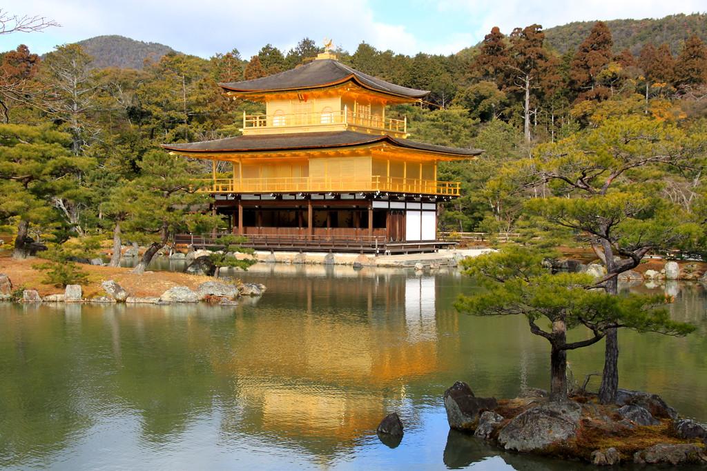 Golden Temple - Kyoto, Japan - Photo