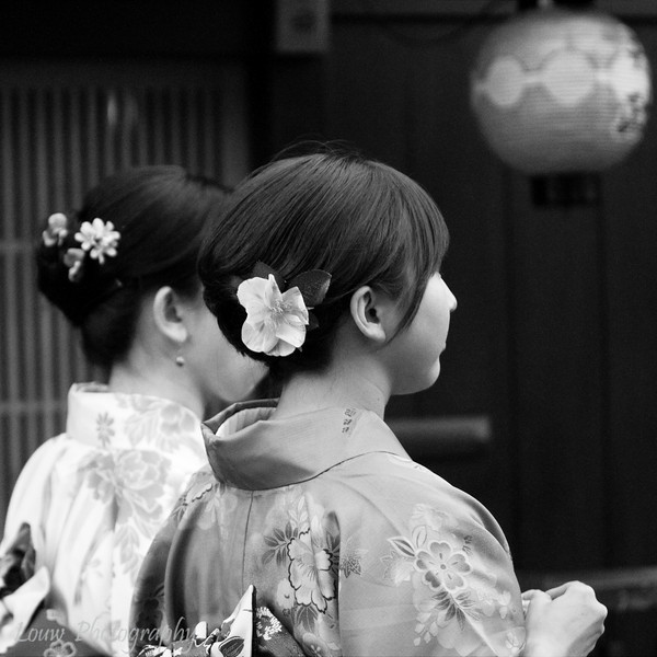 Gion District, Kyoto, Japan