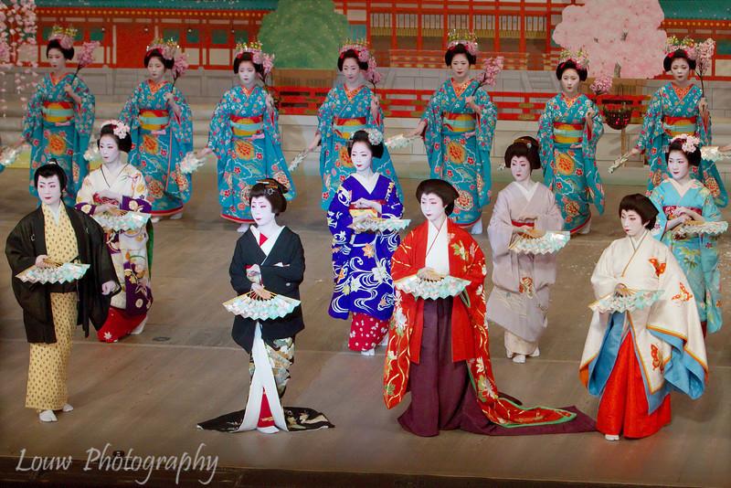Geisha Dance Show, Kyoto, Japan