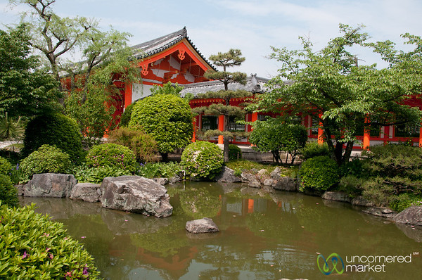 Kyoto Temple and Pond - Japan