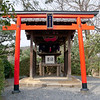 RTW Trip - Kyoto, Japan
