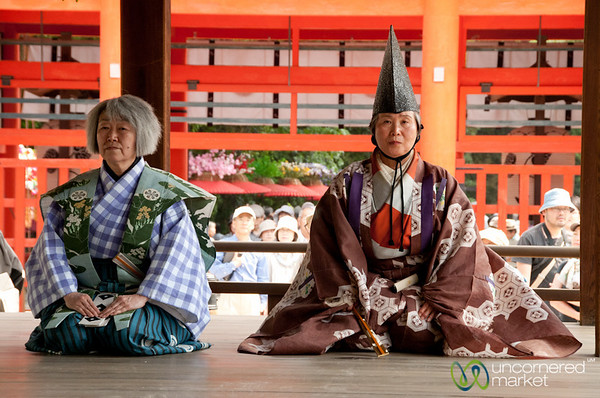 A Shinto Opera at Aoi Matsuri Festival - Kyoto, Japan