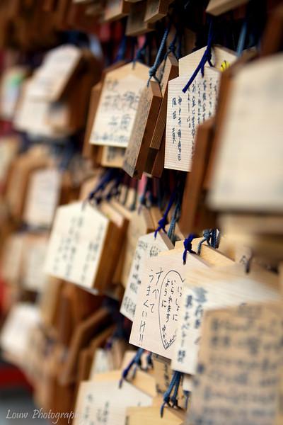 """<a target=""""NEWWIN"""" href=""""http://en.wikipedia.org/wiki/Fushimi_Inari-taisha"""">Fushimi Inari-taisha</a> shrine, Kyoto, Japan"""