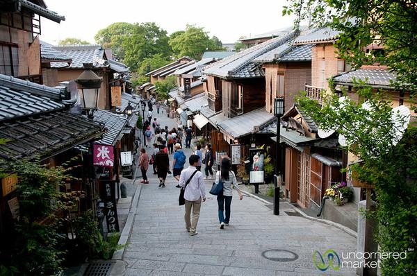 Kyoto Streets - Japan