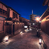 Gion District – Kyoto, Japan