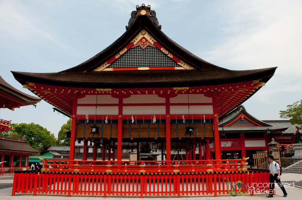 Fushimi Inari Shrine - Kyoto, Japan