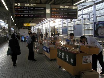 JR Train station vendors, Kyoto, May 2004