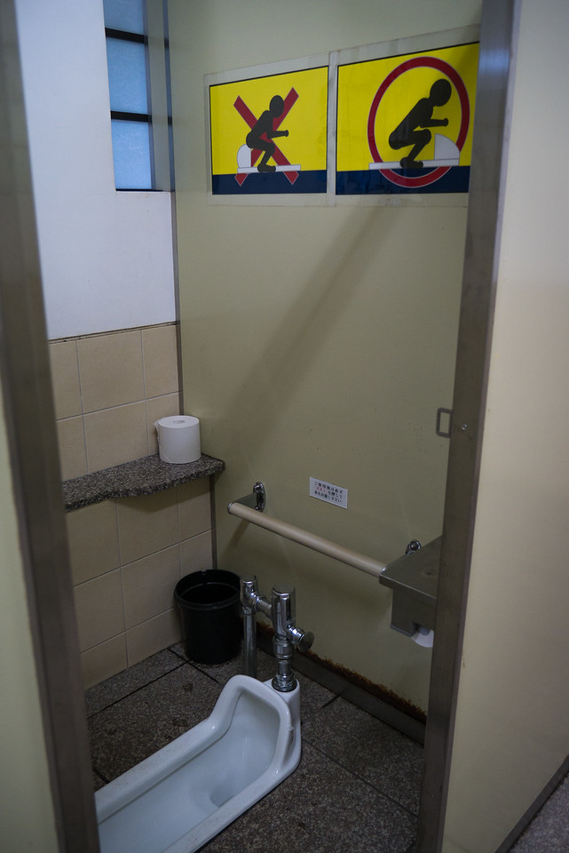 A Japanese bathroom with a squat toilet