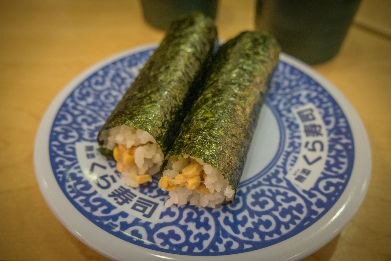Natto sushi made from fermented soybeans.