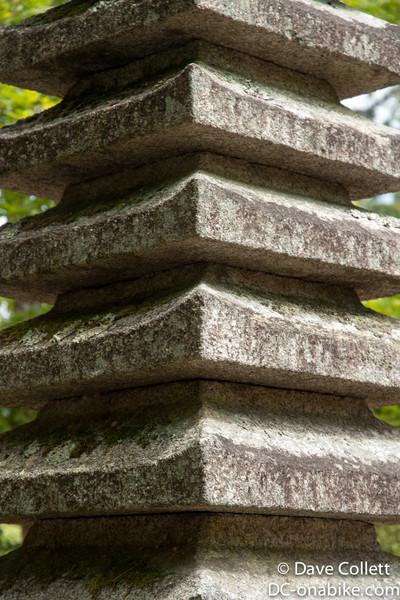 Little mini-pagoda thing