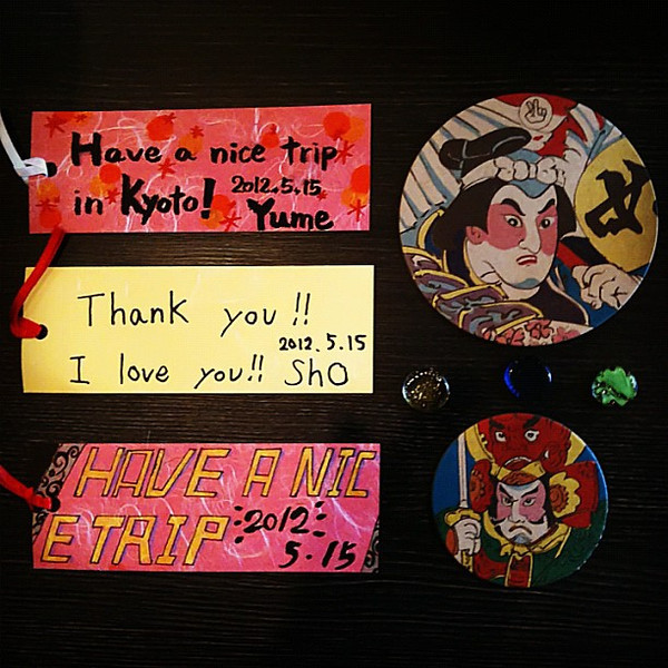 A gift from Japanese students for talking with them in English, so sweet - Kyoto, #Japan #dna2japan #gadv