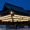 "<a target=""NEWWIN"" href=""http://en.wikipedia.org/wiki/Yasaka_Shrine"">Yasaka Shrine</a> (Gion Shrine), Kyoto, Japan"