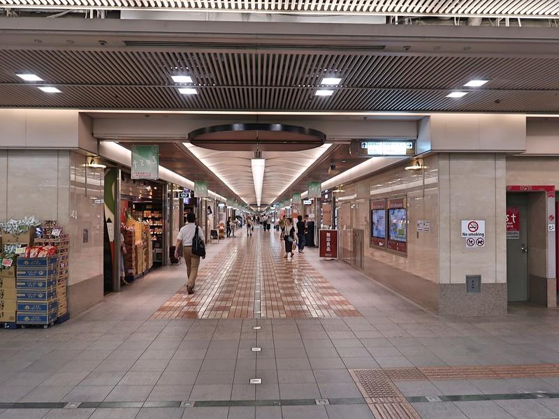 Zest Underground Mall - Kyoto