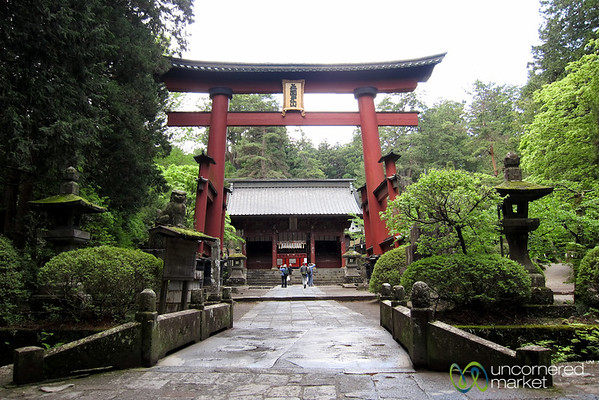 Vermillion Gate at Entrance to Fuji Sengen Shrine - Mount Fuji, Japan