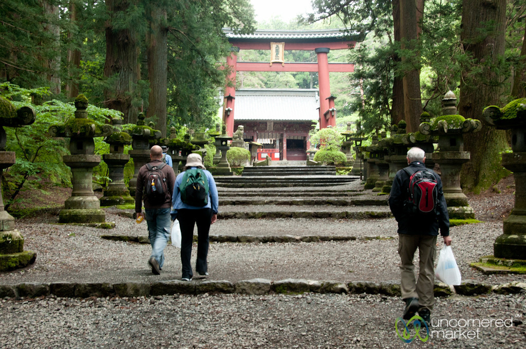 Beginning the Yoshidaguchi Trail up Mount Fuji - Japan