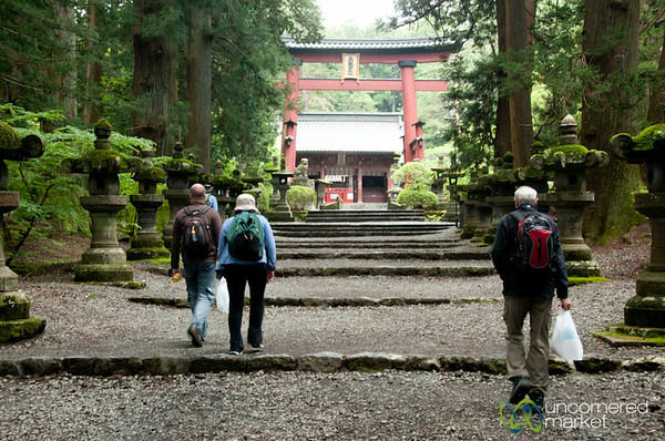 Beginning the Yoshidaguchi Trail up Mount Fuji - Japan