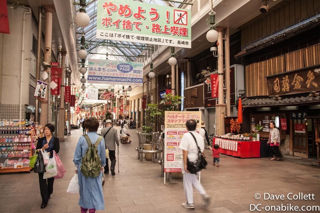 Arcade in Nagasaki
