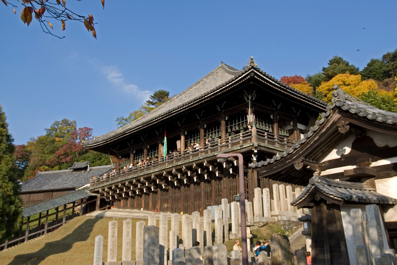 Close-up shot of the rooftop at Nigatsu-dō Hall in Nara, Japan