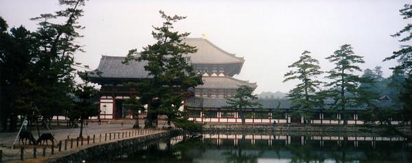 1995- Todai-ji Temple