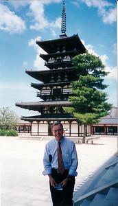 1997 - Main Hall at Yakushiji Temple nr Nara