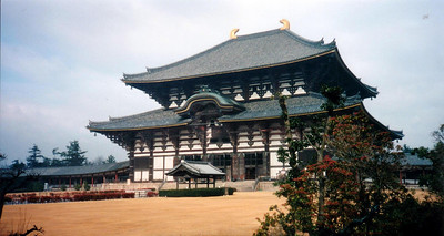 1994 - Todai-ji Temple Daibutsuden Hall, Nara Japan, the world's largest wooden building