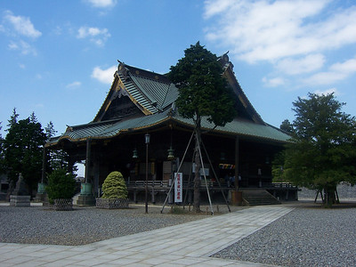 2005, at Daihonzan Naritasan Shinshoji Temple, Narita, Japan.  It's only a short train ride from the Narita Airport station,  if you have a long layover it's a good place to visit.