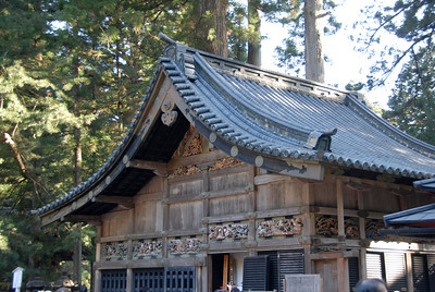 Details of a rooftop at Nikkō Tōshō-gū in Nikko, Japan