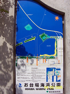 Odaiba Marine Park area 2005