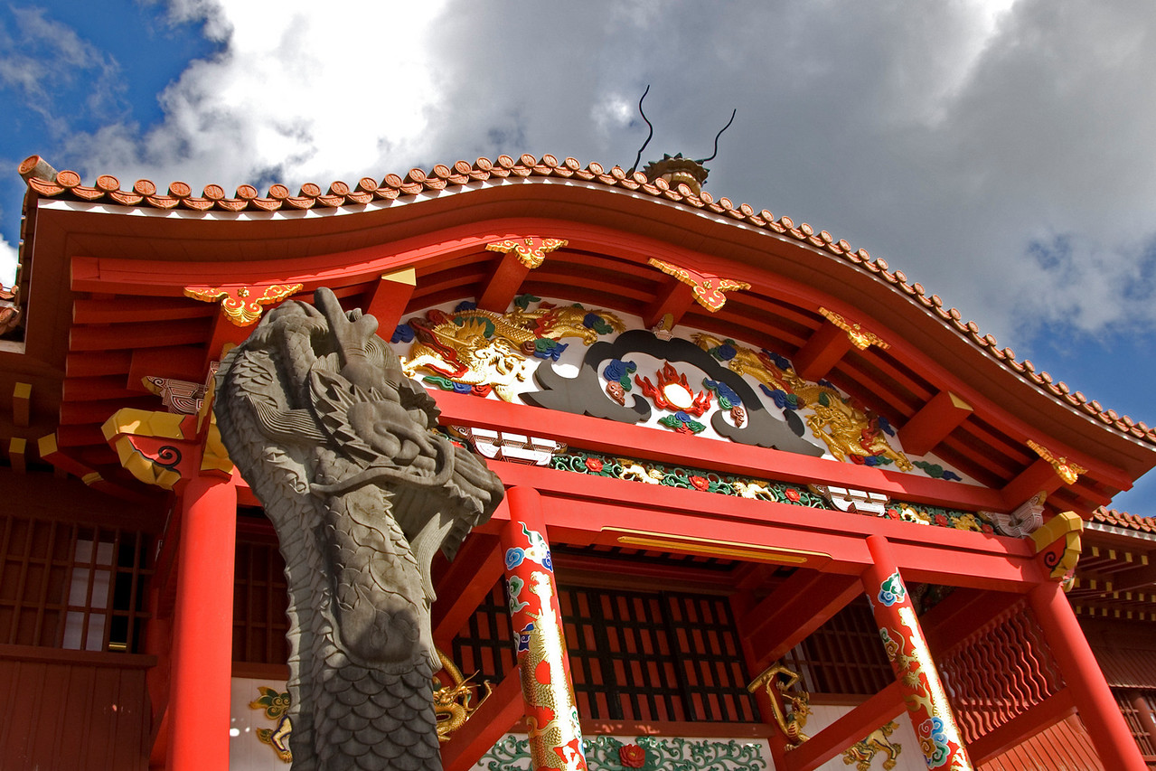 Colorful and elaorate Shurijo Castle Front Facade in Okinawa, Japan