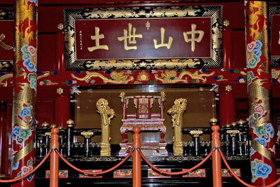 Colorful ornaments around the Shurijo Castle Throne in Okinawa, Japan