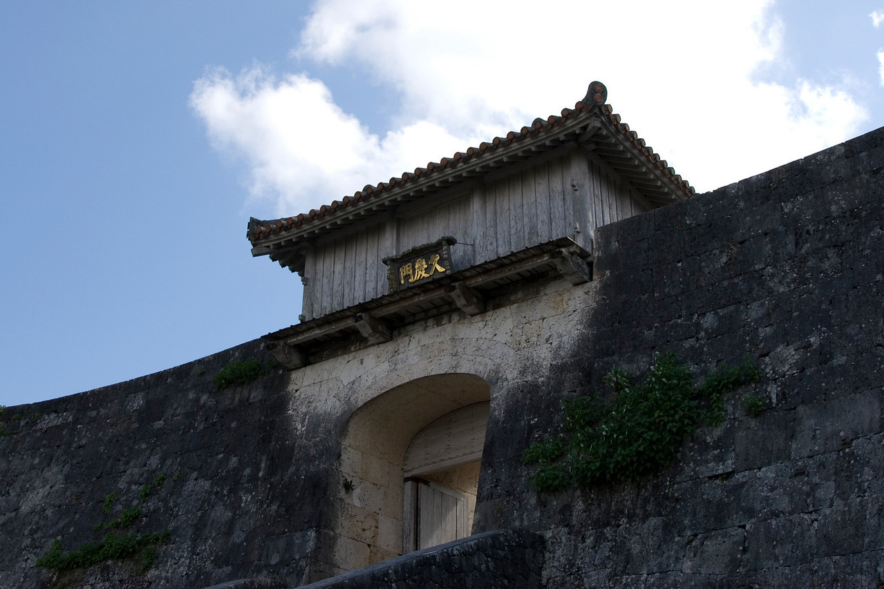 Walls surrounding the Shurijo Castle Gate in Okinawa, Japan