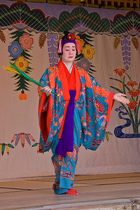 Female Okinawan Dancer performing in Okinawa, Japan