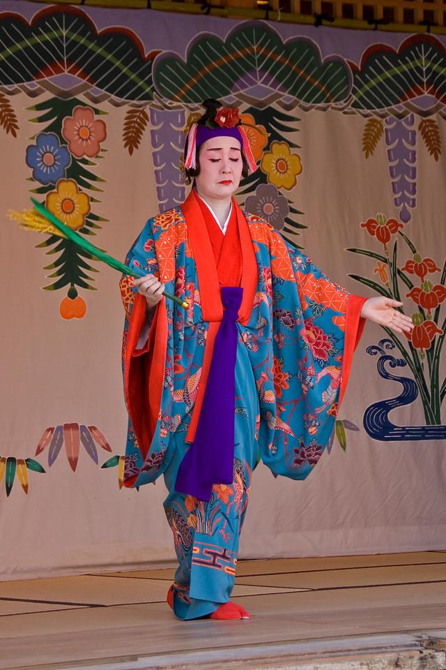 Female Okinawan Dancer performing in Okinawa, Japan
