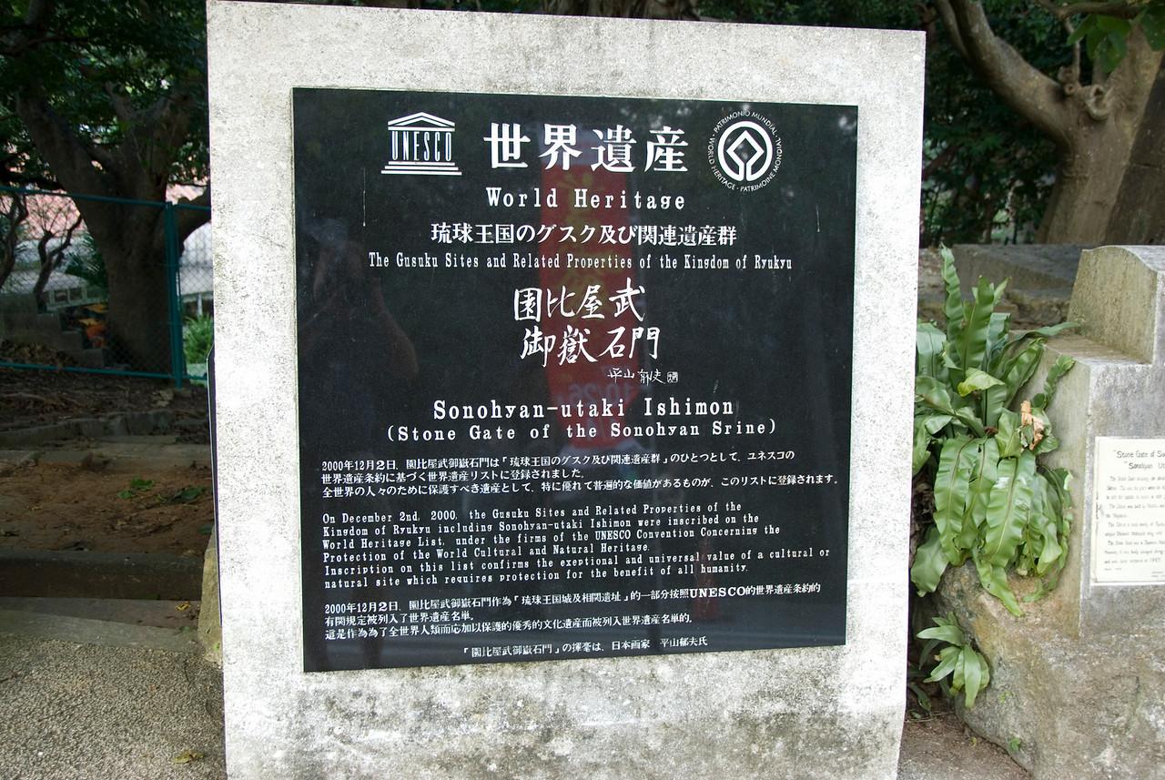 World Heritage Market sign at Okinawa, Japan