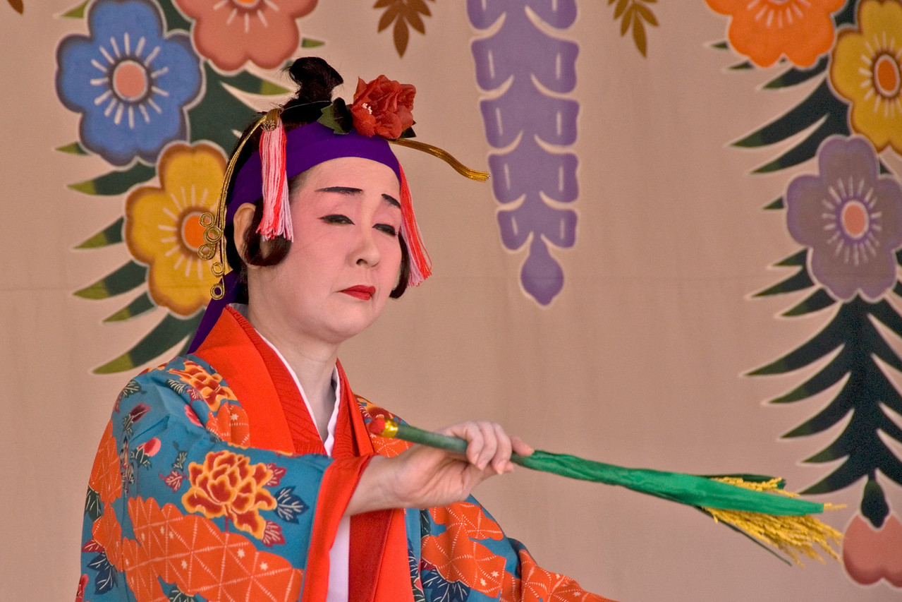 Okinawan Dancer wearing colorful costume in Okinawa, Japan