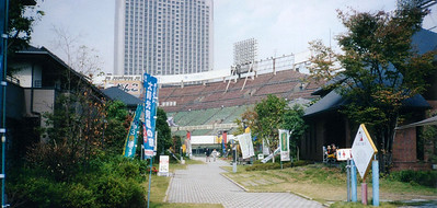 Osaka Stadium is a planned community unlike any other, with attractive homes actually built RIGHT INSIDE the ballpark - photo from 1997