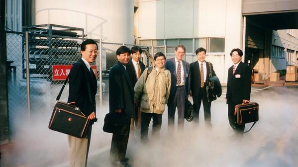 Osaka meeting - photo 1997